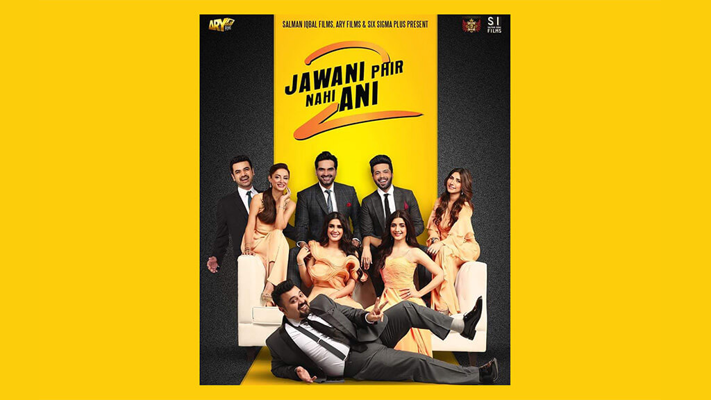 Box Office Record of Jawani Phir Nahi Ani 2 !